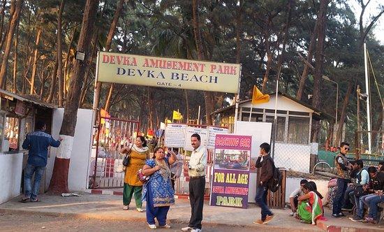 Devka Amusement Park