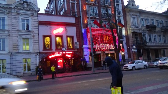 London: Одесса,гостиница Лондон