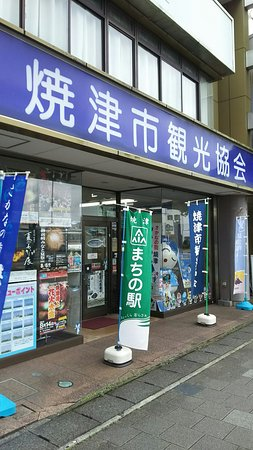 Yaizu City Tourist Information Association