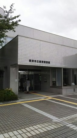 Yaizu Public Library