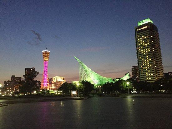 Meriken Park : photo0.jpg
