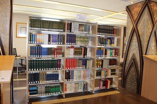 Biblioteca da Grande Mesquita Sheikh Zayed