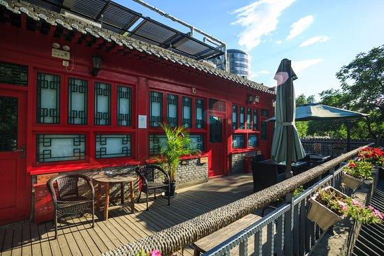 Beijing 161 Lama Temple Courtyard Hotel 87 ̶1̶1̶8̶