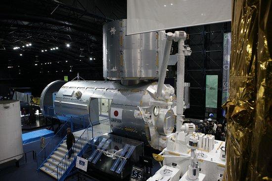 Tsukuba Space Center: International Space Station Japanese Experiment Module (JEM)
