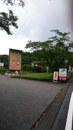 Fuji Hakkei no Yu
