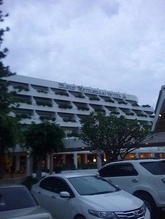 Cha-Am Methavalai Hotel: ด้านหน้า