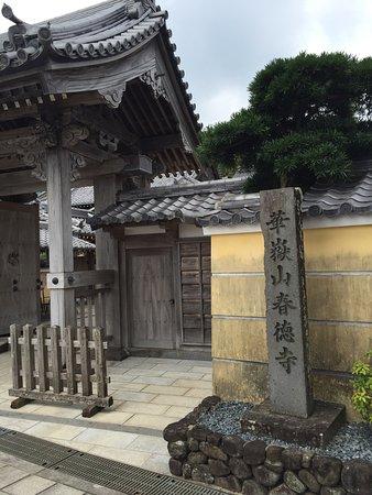 Shuntokuji Temple