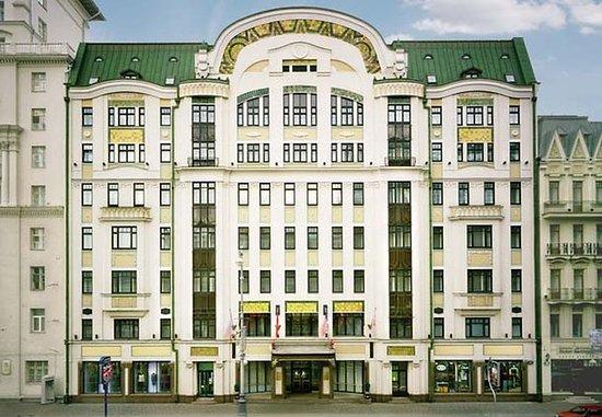 Moscow Marriott Tverskaya Hotel: Exterior