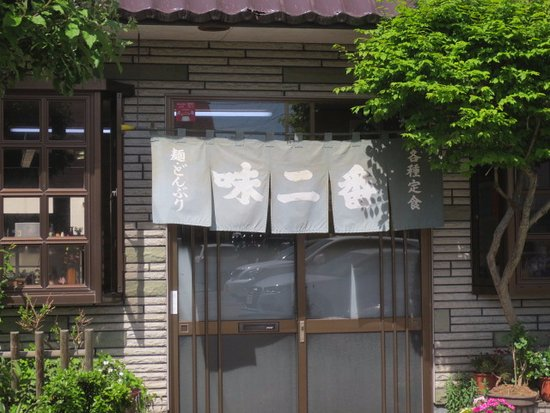 Daisen, Japan: 正面入口