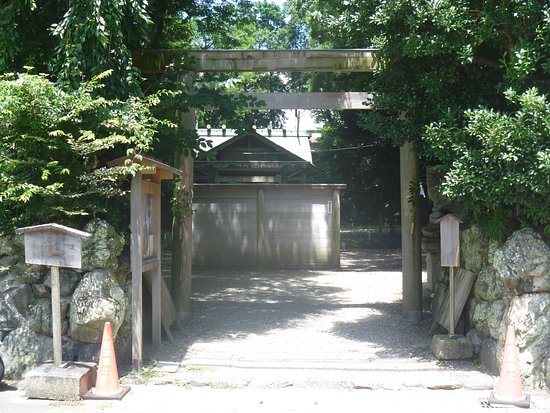 Minonakamatsubara Shrine
