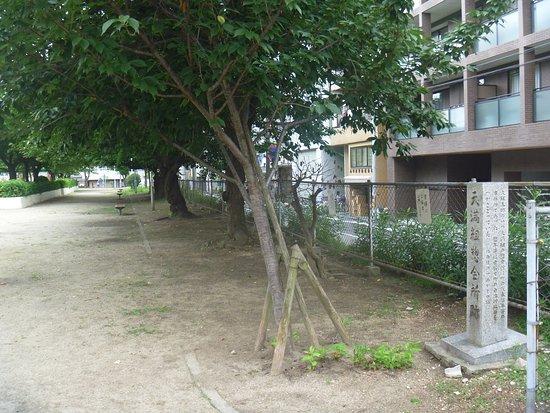Temmagumi Sokaisho Monument