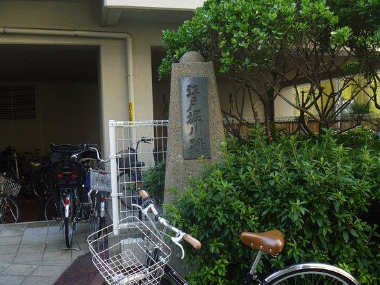 Edogawabori Monument