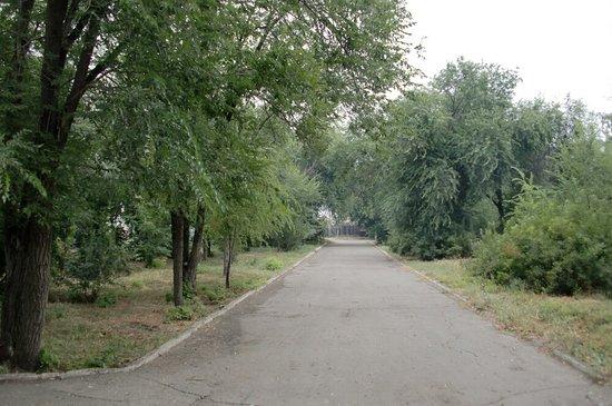 Afgantsev Park