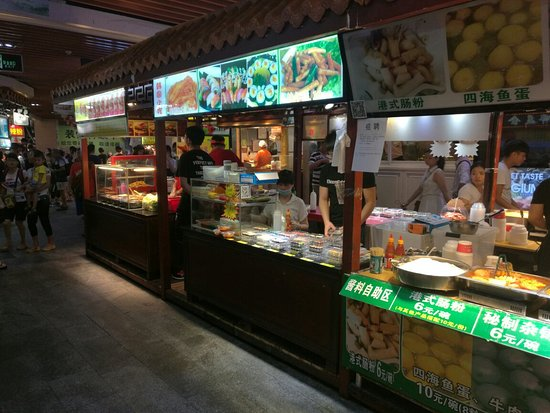 7 Days Inn Shenzhen Dongmen Walking Street - Motel Reviews  China