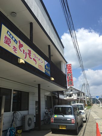 Kaneyama-machi, Jepang: photo0.jpg
