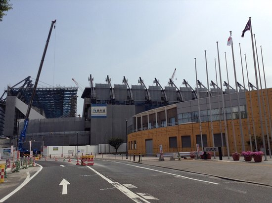 Kitakyushu Mikuni World Stadium