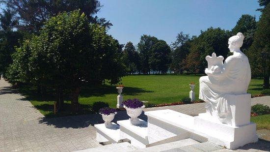 Maryino, Rosja: парк