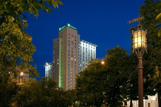 Holiday Inn Moscow Suschevsky: Impressive Hotel Exterior View at night