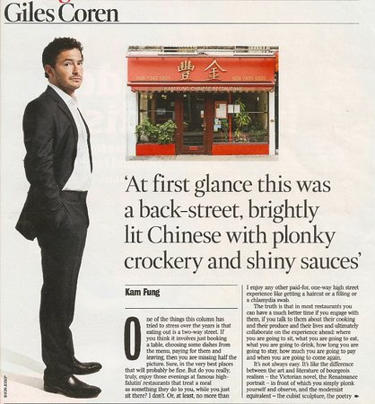 Kam Fung Chinese Restaurant: From Giles Coren