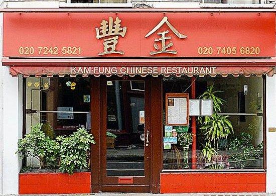 Kam Fung Chinese Restaurant: Front Door
