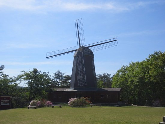 Karumai-machi, Japan: オランダ風車