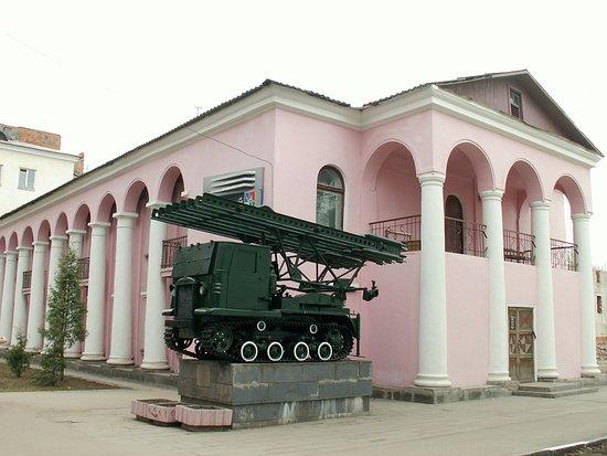 Novomoskovsk Historical and Art Museum