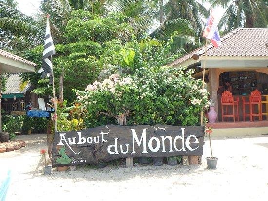 Du Bout Du Monde restaurant au bout du monde picture of koh ko samui
