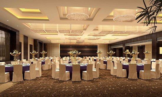 Holiday Inn Beijing Haidian: Imperial  Ballroom