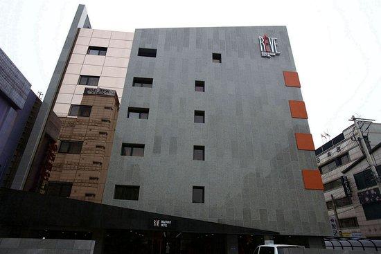 Reve Hotel: Exterior 1
