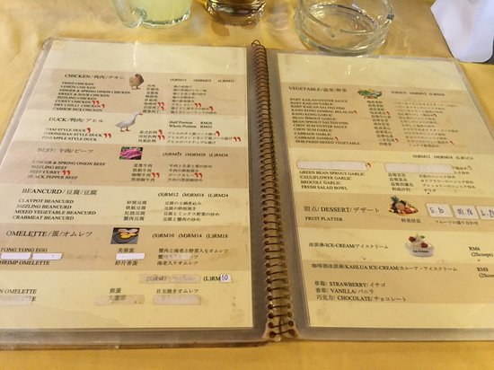 Orkid Ria Seafood Restaurant: メニューには日本語表記あり