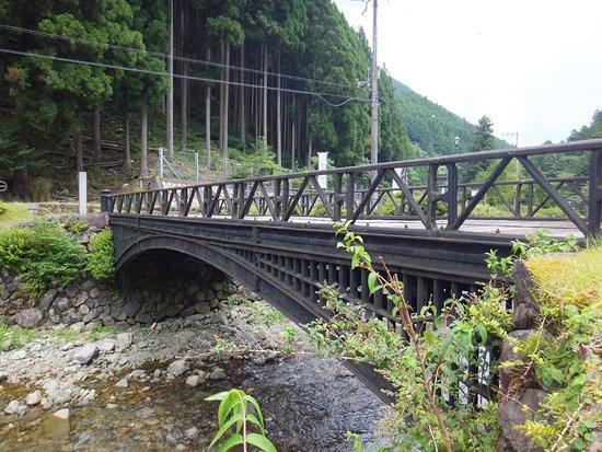 Mikobata Cast Iron Bridge