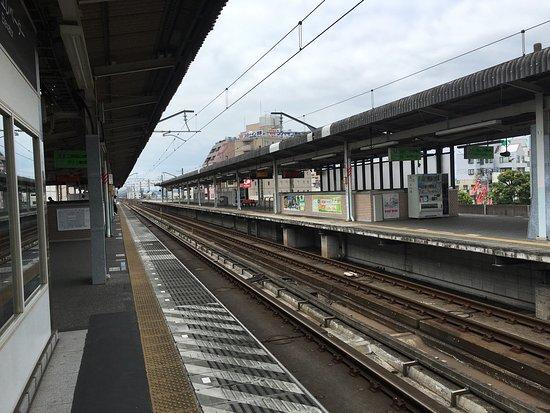 Mobara, Japan: photo3.jpg