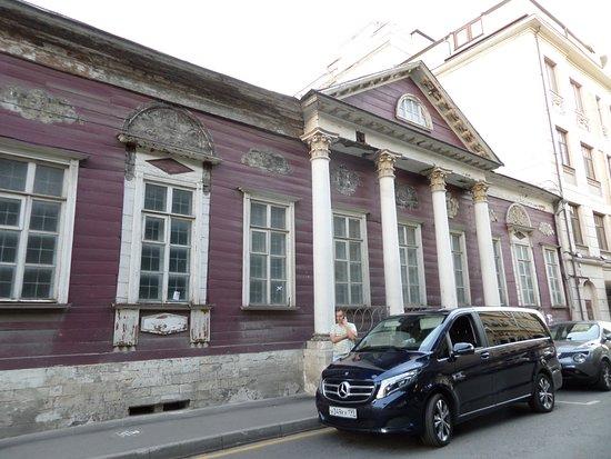 House of Sytin