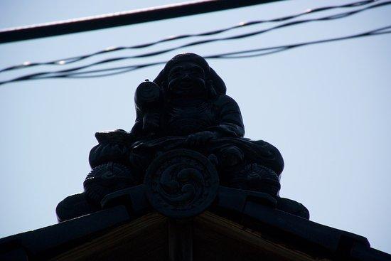 Open House (Seikuro)