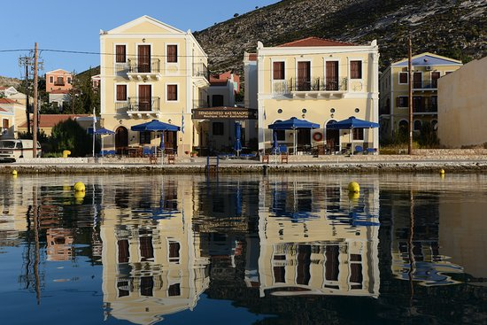 Hotel Kastellorizo: VIEW FROM OUTSIDE
