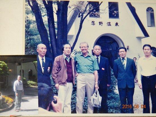 Oshino onsen: 昔、米国カーター大統領がフライキャステイングを愉しんだ