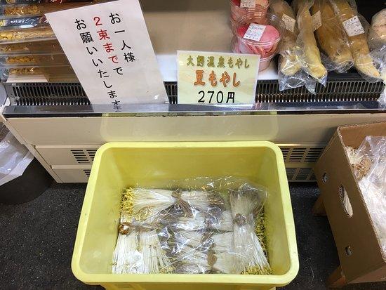 Фотография Owani-machi