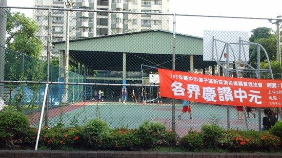Tanzi Sports Park