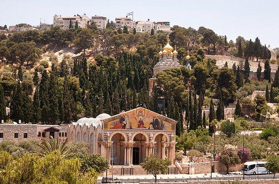 Jerusalem, Israel: Ein Karem