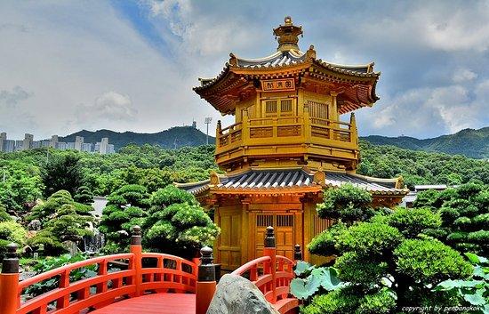 Κήπος Nan Lian