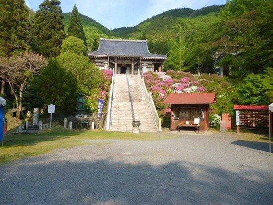 Kawasaki Daishi Kyoto Betsuin Ryugen-ji Temple