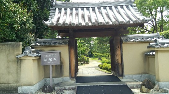 Hokiji Temple: DSC_0895_large.jpg