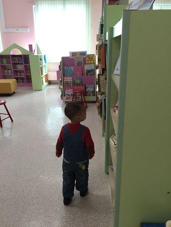 Российская государственная детская библиотека: photo0.jpg