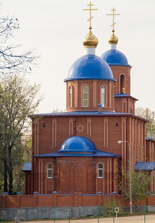 Church of the Dormition of the Theotokos