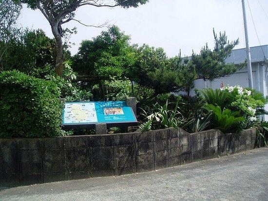 Kamato Hongo Birthplace