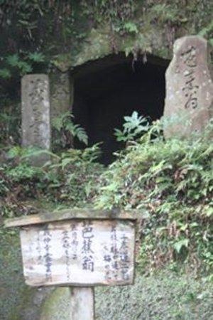 Chonan-machi, Jepang: 芭蕉の句碑