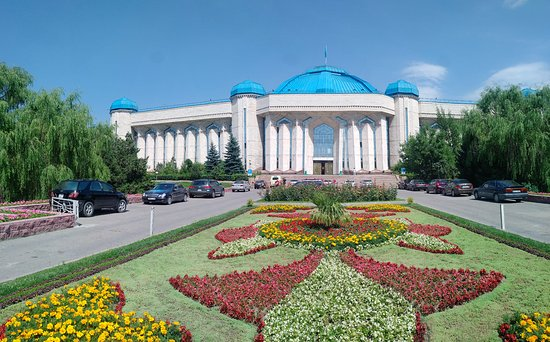 ‪Central State Museum of Kazakhstan‬