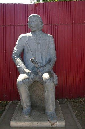 Monument to Petr Rychkov