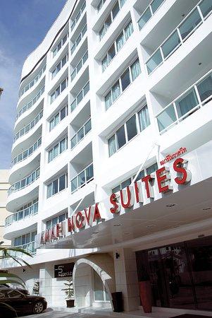 โรงแรมอมารี โนวา สวีท