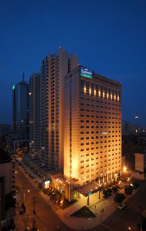 ‪Holiday Inn Express Chengdu Gulou‬